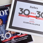 Georgi in Forbes Bulgaria 30 under 30